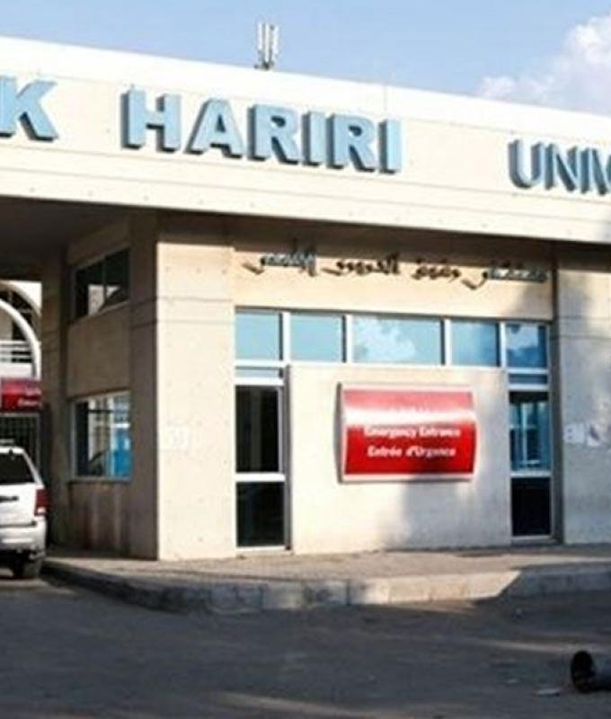 """مستشفى الحريري: وفاة سيدة بـ""""كورونا"""""""