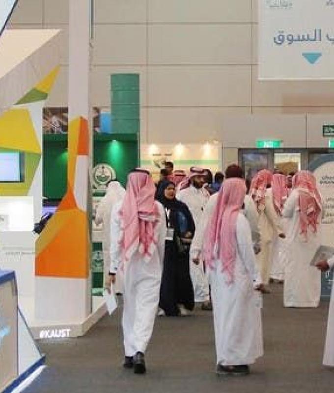السعودية.. دخول 50 شركة رقمية سوق المنافسة