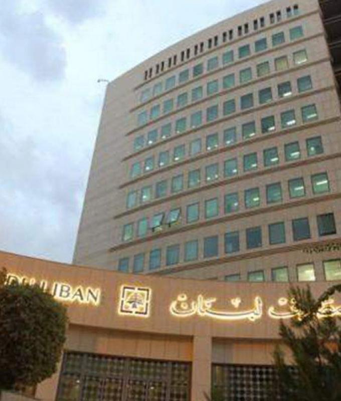 كورونا يتسلل إلى مصرف لبنان.. فماذا عن سلامة؟