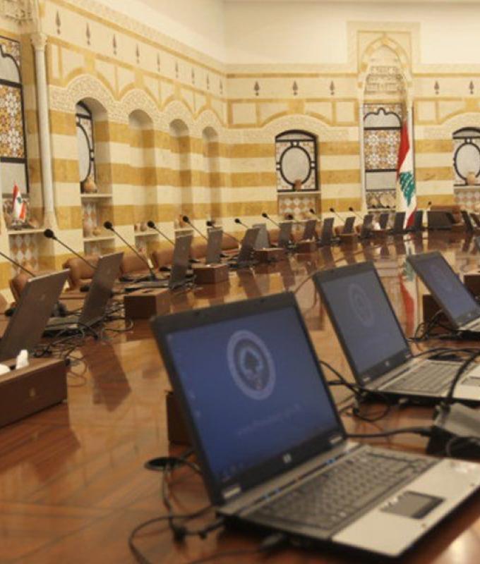 حكومة من 20 وزيرًا… إلغاء وزارات ودمج أخرى
