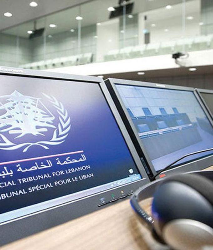 """""""قد تُغلق خلال أسابيع""""… أزمة تمويل المحكمة الدولية تتفاقم"""