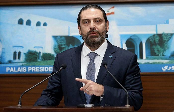 الحريري: توقفوا عن هدر الوقت وشكّلوا الحكومة