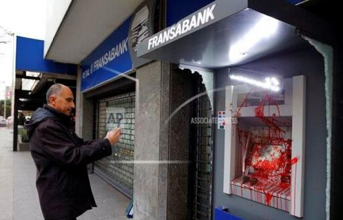 وزير مالية لبنان الجديد: سنصل للإفلاس إذا استمرت الأزمة