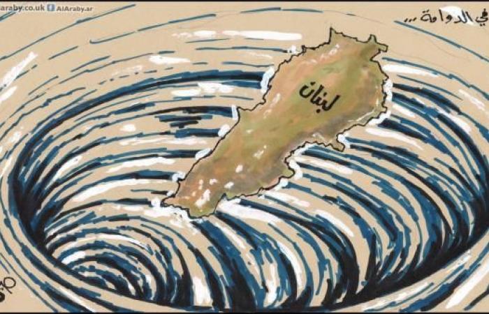لبنان: الانهيار الكبير