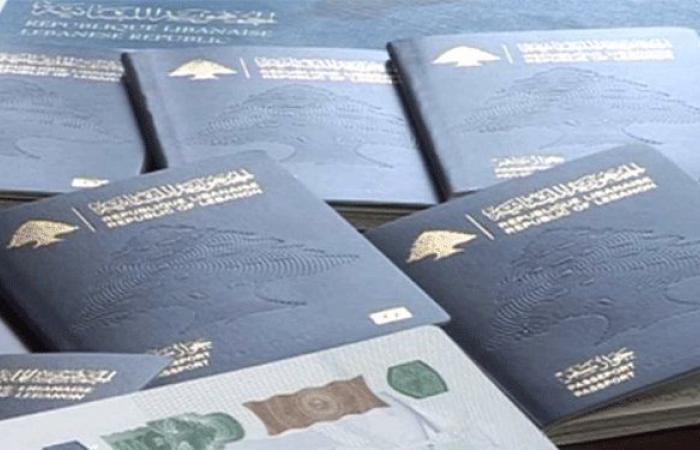 إبتداء من آذار.. إبدال جوازات السفر البيومترية