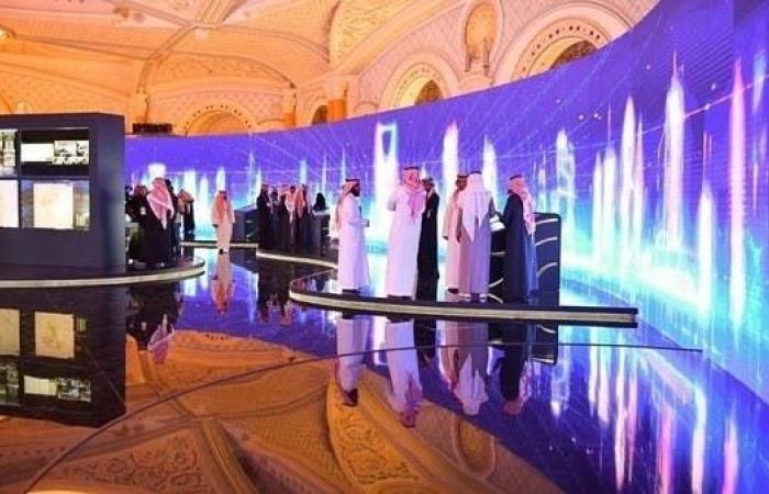 السعودية تتجه لإقرار تشريعات مستقلة لدعم الاقتصاد الرقمي