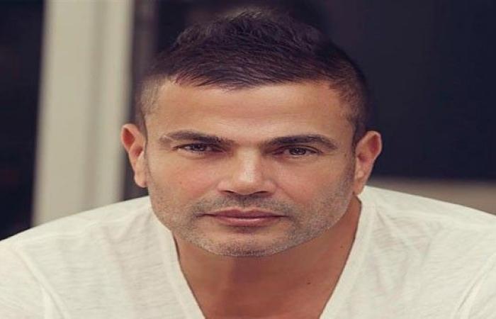 حظر إذاعة حفل لـ عمرو دياب على يوتيوب