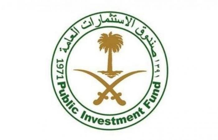 """الاستثمارات العامة السعودي يشتري 8.2% من """"كارنيفال"""""""