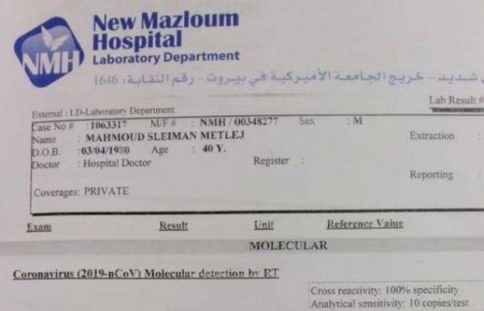عدد من عناصر الدفاع المدني في حلبا خضعوا لفحوص الـ PCR