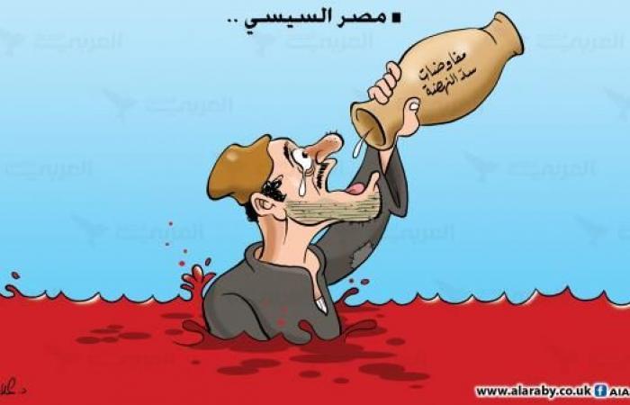 سد النهضة .. الأزمة المصرية ودروس الفشل
