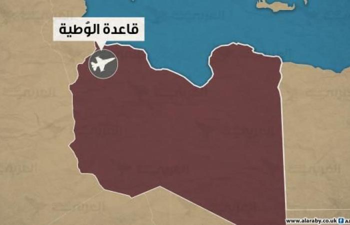 مفاعيل استعادة قاعدة الوُطية في ليبيا
