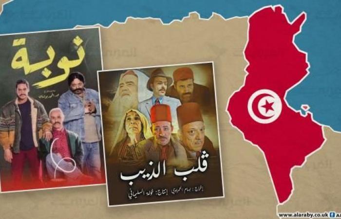 الدراما الرمضانية التونسية .. أسئلة السياسة والتاريخ