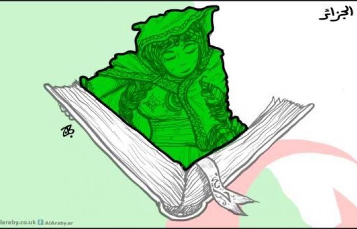مسوَّدة الدّستور في الجزائر والنّقاش البيزنطي