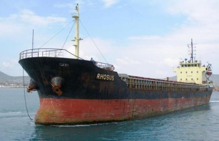 القصة الكاملة لسفينة الموت: رجل أعمال لبناني وعلم إيراني