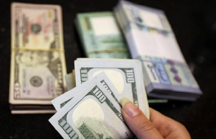 سعر صرف الدولار مقابل الليرة