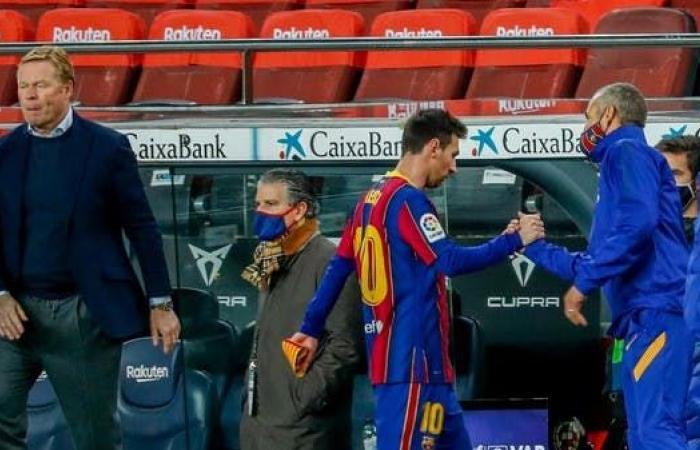 كومان يعترف: برشلونة يعيش أزمة ثقة.. ويشعر بالخوف