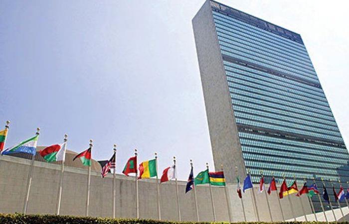 الأمم المتحدة تستنكر محاولات الحوثيين استهداف السعودية