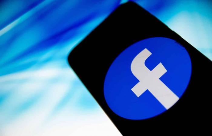 فيسبوك تجاوزت أحد أكبر أهدافها البيئية
