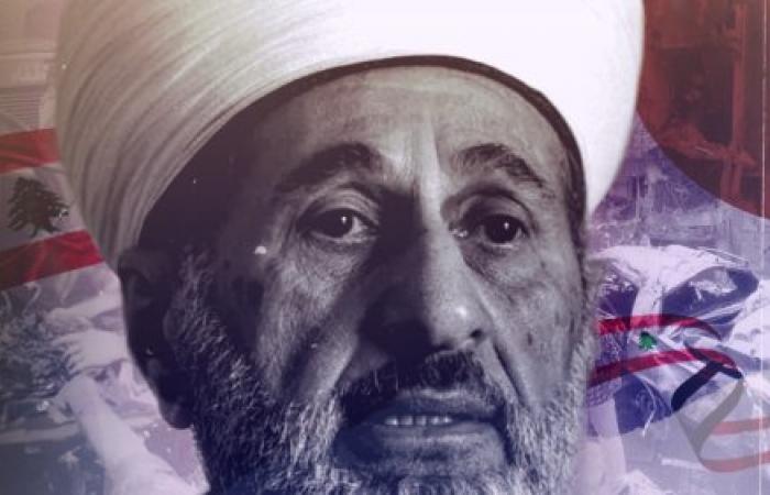 المفتي الشهيد حسن خالد ذلك المجهول