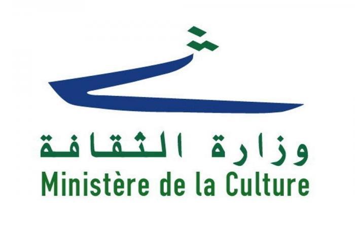 """""""الثقافة"""" نعت جبور الدويهي: ستبقى ذكراه خالدة"""