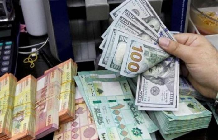 الأزمة تشتد... والدولار سيفتتح بـ 30 ألف ليرة!