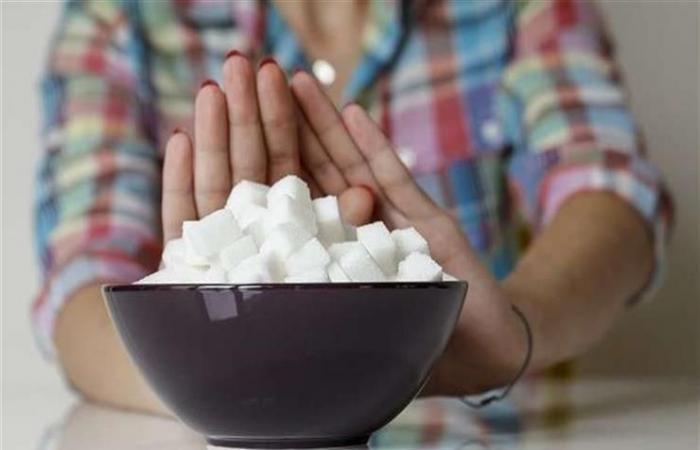 ماذا يحدث لجسمك وعقلك عندما تتوقف عن تناول السكر؟