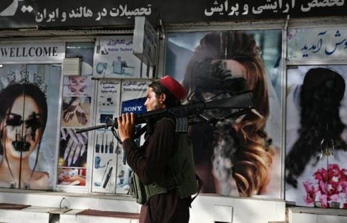 واشنطن تصدر إعفاءات لتسهيل إيصال المساعدات لأفغانستان