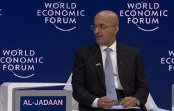 الجدعان: قمة العشرين بالسعودية تركز على إتاحة فرص القرن الـ21 للجميع