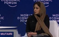 المطيري: لدينا تمكين كامل للمرأة والإصلاحات قوية في السعودية