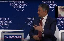 وزير الاقتصاد السعودي: سنعمل على مواجهة مشاكل الفقر عالمياً
