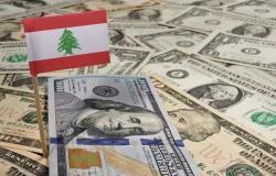 وزير: لبنان يسعى لقروض بـ5 مليارات دولار لشراء المواد الأساسية