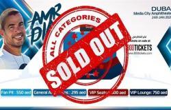 ننشر أسعار تذاكر حفل عمرو دياب في دبي