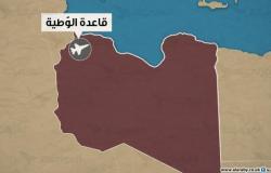 ليبيا.. مسارات ما بعد سقوط الوطية وأسئلة التدخل الروسي