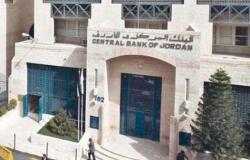 تراجع تحويلات المغتربين الأردنيين 10% في 7 أشهر