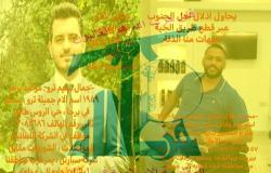 حزب الله يهدد ثوار برجا. . فهل يستهدفهم عملاء إسرائيل...؟ ؟
