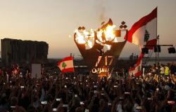 """""""قوى معارضة"""": لضرورة تنسيق الجهود لاستعادة سيادة الدولة"""